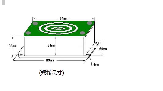 雨雪传感器dsc1规格型号
