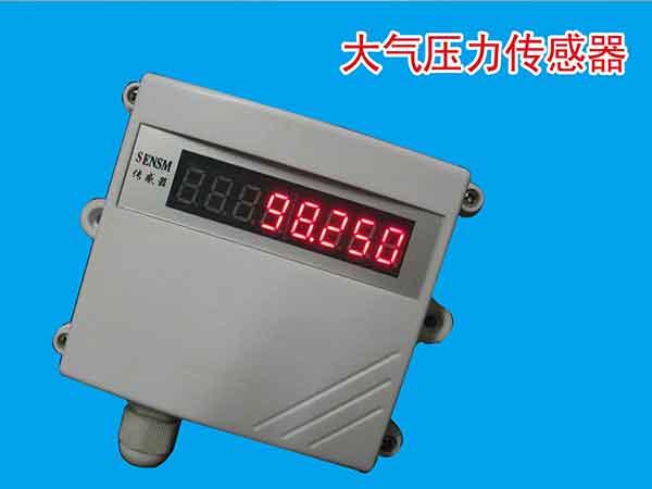06r1大气压力传感器在哪里