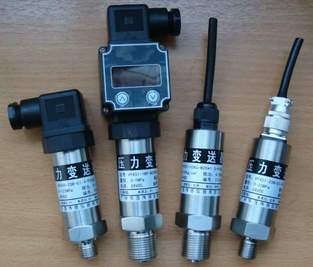 大气压力测量实验