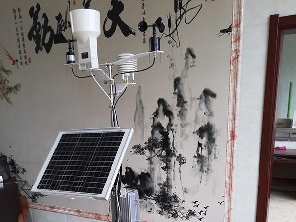 自动便携式气象站