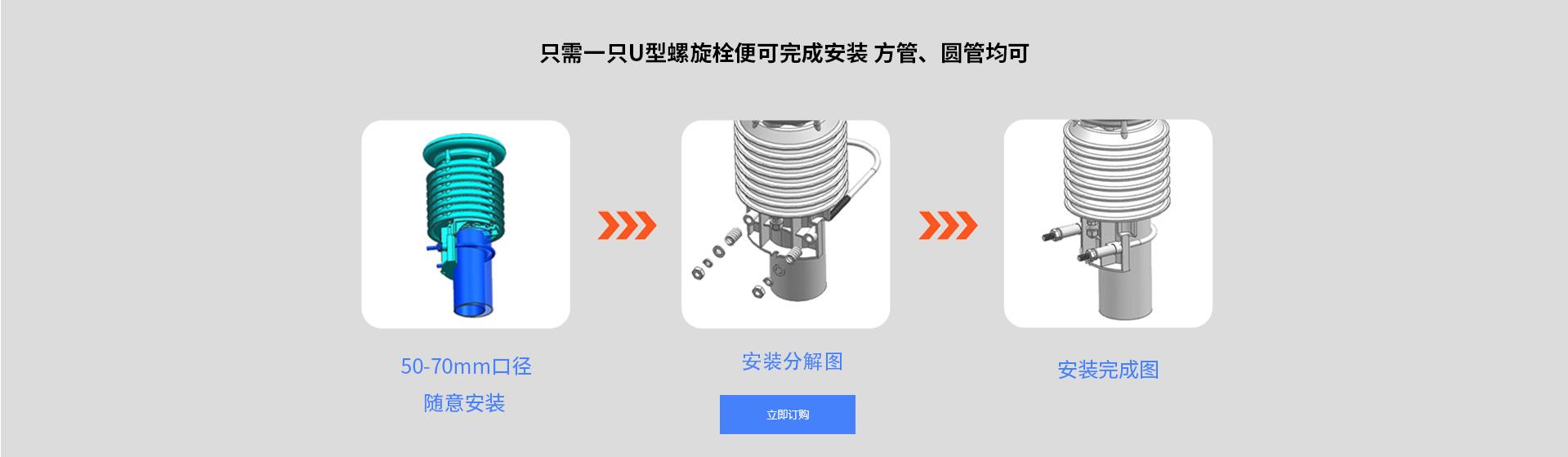 超声波风速传感器