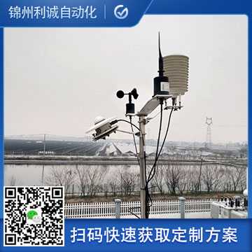 LC-BX028专业自动气象站