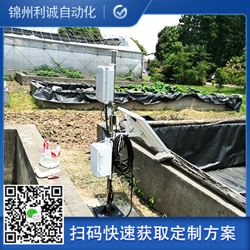厂家直销农业气象站公司