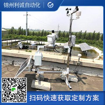 如何配置船舶自动气象站