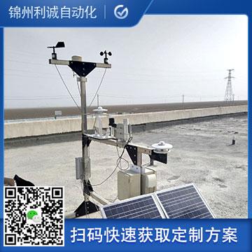 LC-BX152便携式环境质量检测系统