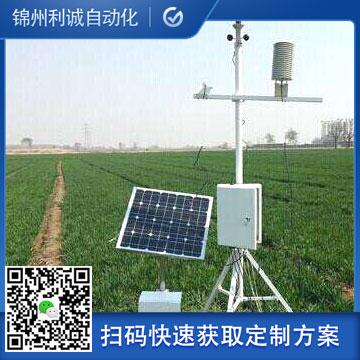 LC-BX291便携式多参数环境监测仪