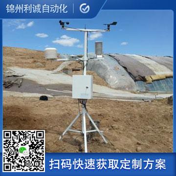 LC-BX164微型在线气象站