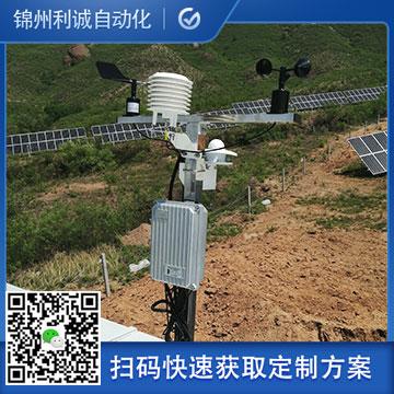 LC-BX020地面气象站