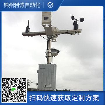 LC-BX263便携式农业环境记录仪