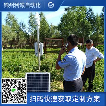 厂家直销六要素微气象站